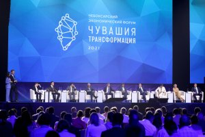 Эксперты КБЭА разработали стратегию цифровой трансформации сферы культуры Чувашской Республики